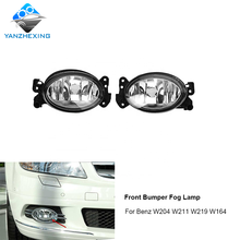 YZX Front Fog Light Lamp Cover Lamp Hood Without Bulb For Mercedes-Benz W204 W211 W219 <strong>W164</strong> 2007 2008 2009 2010 2011 2012