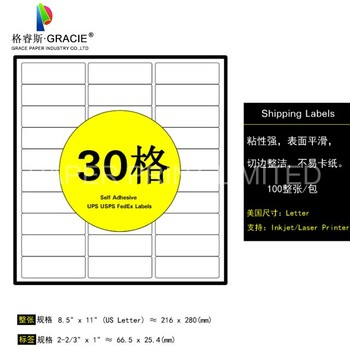 fba label Half sheet adhesive shipping labels a4 paper sheet stickers for usps, dhl, ups, amazon,