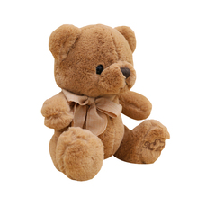 20/25/32/40cm White khaki plush teddy bear plush toys teddy bear small teddy bear plush