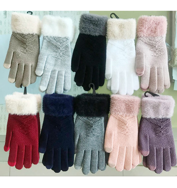Women's Faux Fur Cuff  Knit Gloves