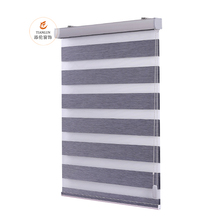 Standard Custom Elegant design for office decoration manual and electric Zebra Roller <strong>Blinds</strong> curtain