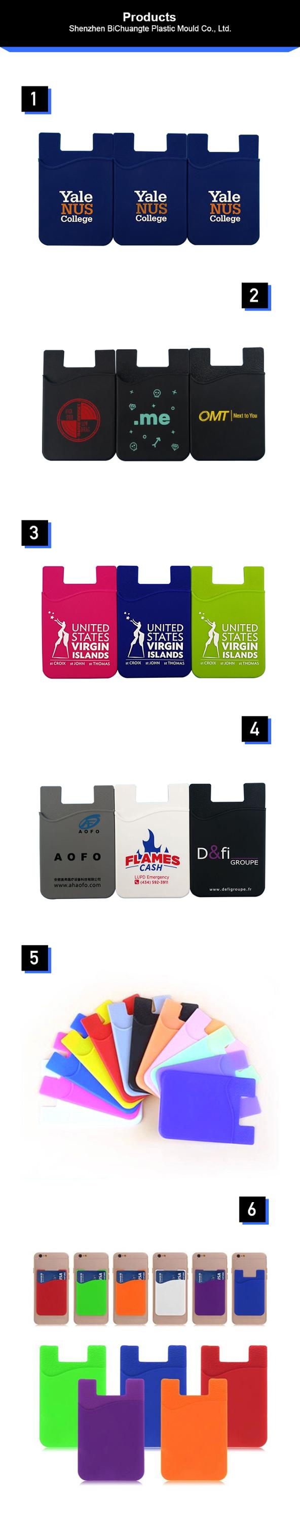 promotional pvc silicone phone Card holder wallet smart soft soft plastic  3M custom cell phone credit card holder