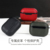 2020 Newest leather Case Cover For Airpods 3 Full Protection Case For TWS Earbuds For Airpods Pro Laudtec