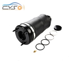 1643206013 1643205813 Air Suspension Shock Spring Bag For Mercedes GL-Class X164 <strong>W164</strong>