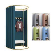 Clothing Store Boutique Metal Movable Portable Fitting Room Luxury Changing Room Movable Golden Dressing Room with Curtain