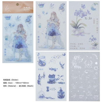 China Factory New Pattern Aquarius Washi Stickers With DIY Decorative