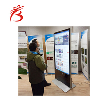 42 inch china media player custom digital signage display for <strong>advertising</strong>