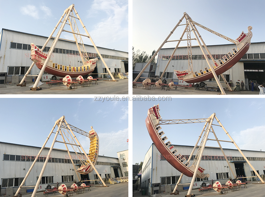Amusement Park Rides Pirate Ship Ride for Sale from Direct Amusement Rides Manufacturer