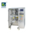 Economical and small and convenient vertical packing machine for packing puffed food