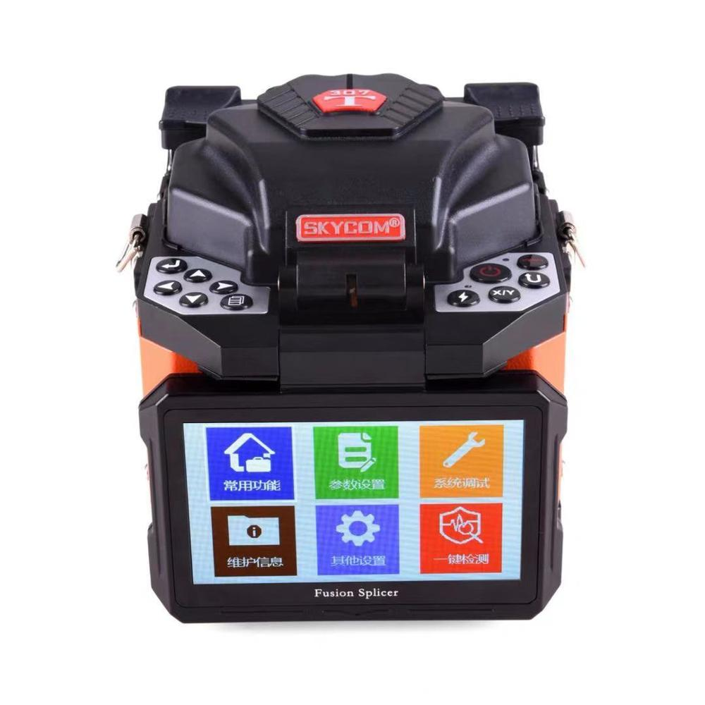 Multifunctional fusion splicer T-307