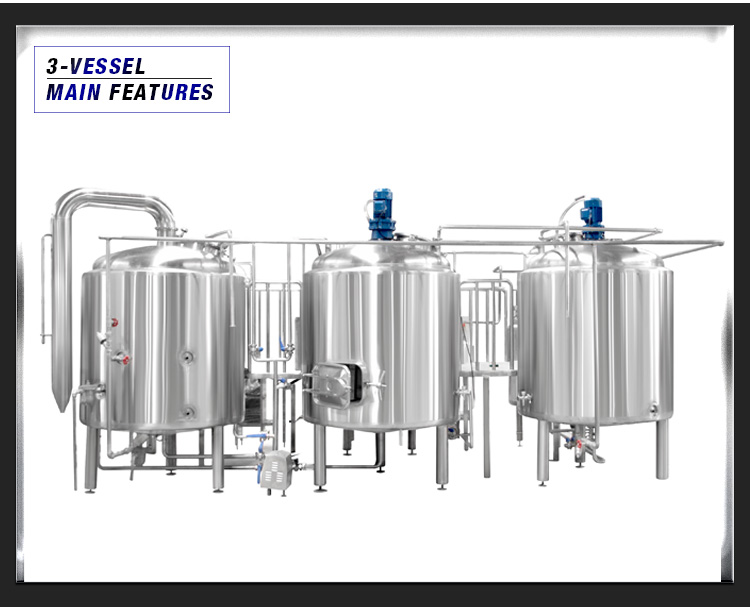 500L 3 Vessels Brewing equipment