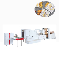 Small Khaki Paper Bag Making Machine Price