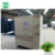 40HQ hydroponic growing systems container | seed sprouting germination machine for sale