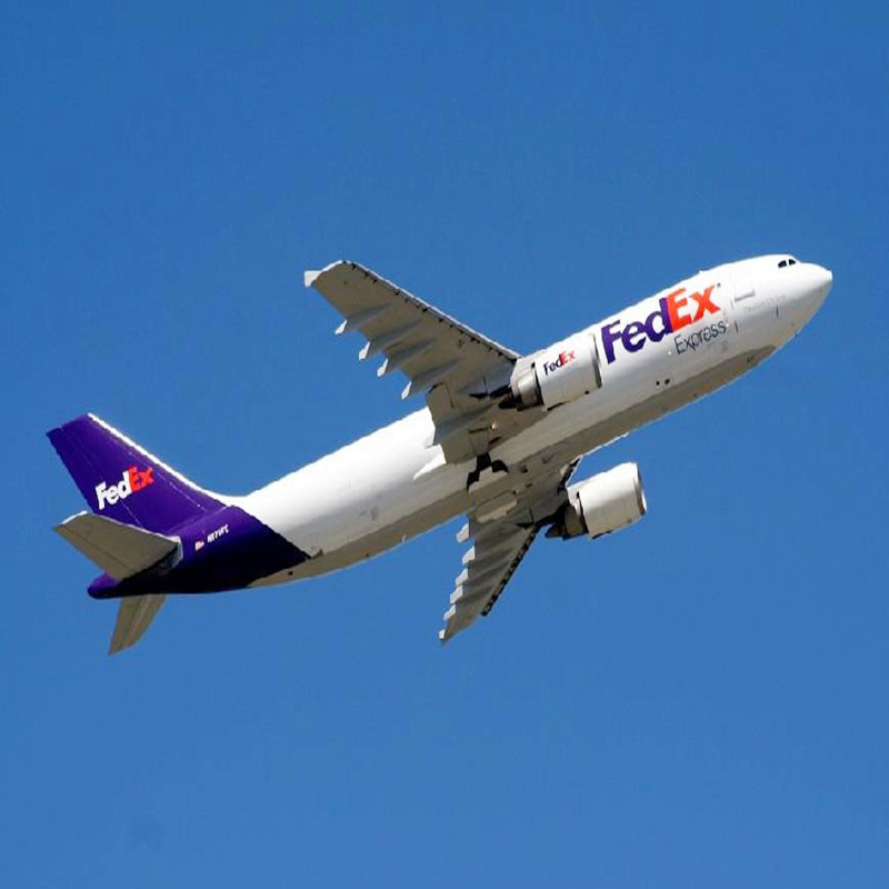 Cheaper international shipping <strong>fedex</strong> from China to Lebanon