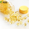 /product-detail/china-made-natural-garlic-oil-soft-capsules-for-health-care-60711199120.html