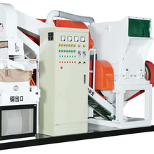 1000 type <strong>scrap</strong> cable recycling machine aluminum plastic wire recycling machine automatic <strong>scrap</strong> copper recycling machine
