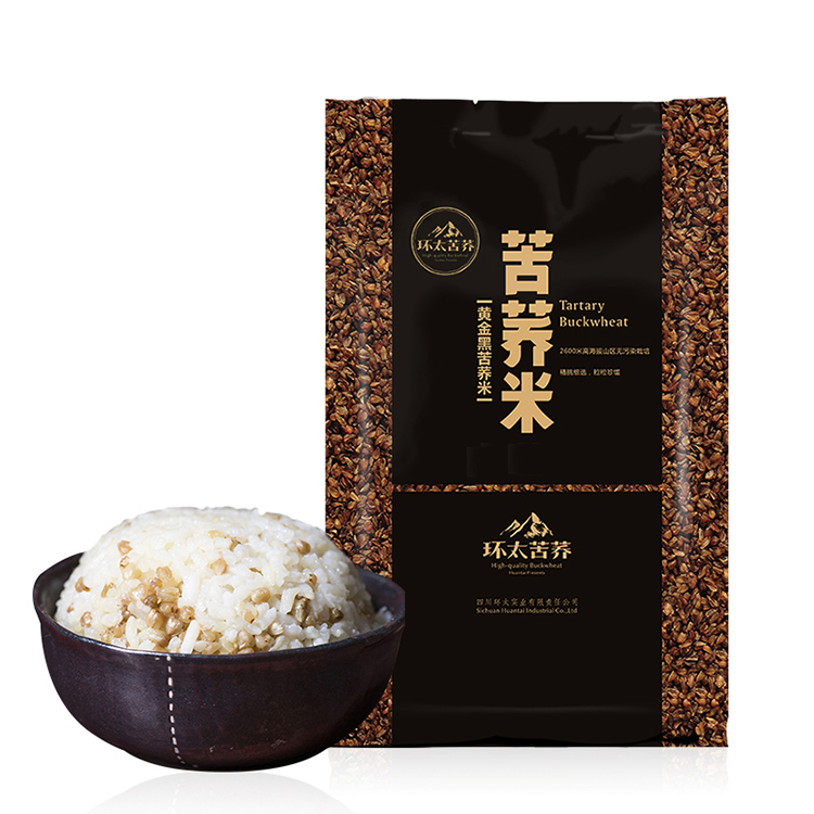 free shipping OEM Organic buckwheat <strong>grain</strong> rice for diabetes health food good Christmas gift