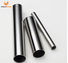 China manufacturers cold rolled ss304 seamless <strong>stainless</strong>