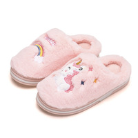 New Arrivals Furry Thermal Children Shoes Rainbow Cartoon Kids Winter Home Slippers Warm Soft Sole