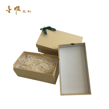 Full extension new model <strong>paper</strong> gift box custom with clear lid