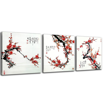 Traditional Chinese Plum Blossom Red Wall Art Home Decor