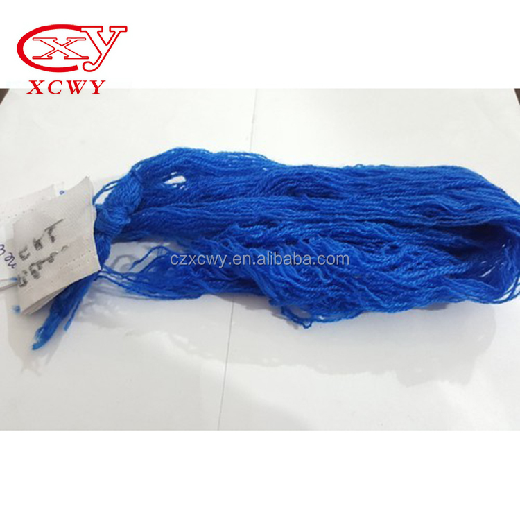 Quality Acrylic Dyeing And Printing Cationic Blue X-GRL Factory Sale in China