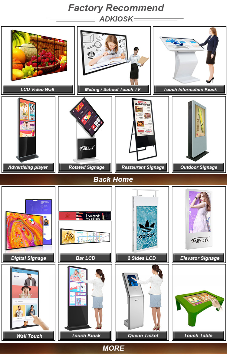 LCD digital signage advertising video wall player kiosk