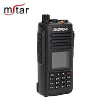 Digital DM-1702 BaoFeng True 2-slots <strong>Mobile</strong> Radio Dual Band Two way radio Long distance walkie talkie