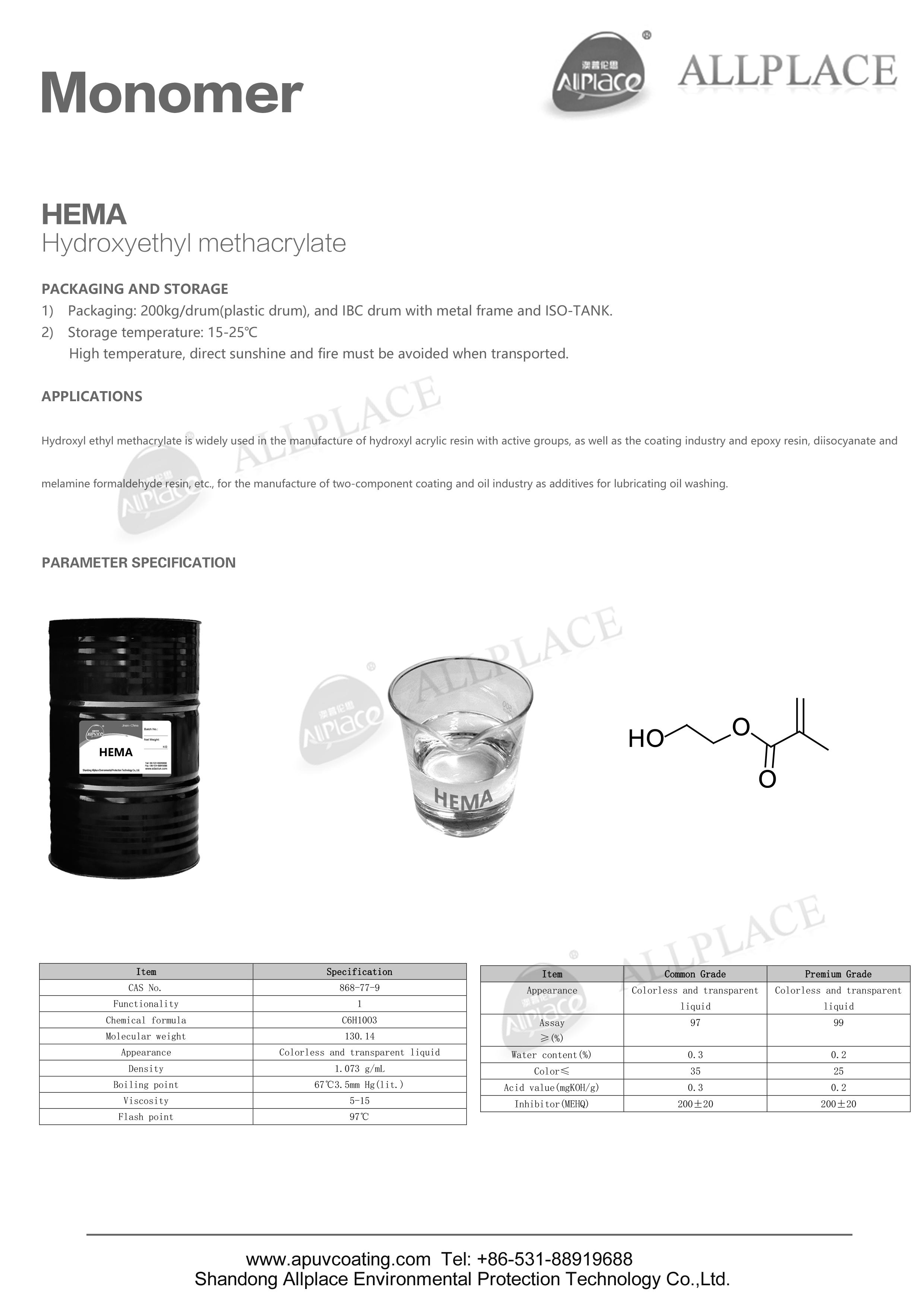 Printing Raw  Material  HEMA(2-Hydroxyethyl methacrylate) ALLPLACE