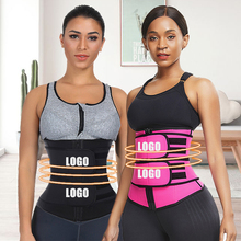 Private Label Plus Size Tummy Control Front Zipper Double Straps Corset Belt Women Latex Waist Cincher Trainer