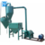 High quality Wood flour mill fine powder making machine
