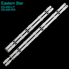 ES-400 49inch led tv backlight strip R+L 5+7 Lamps use for SAMSUNG <strong>S</strong> KU6.3K 49 FL30 L7 REV1.0 160402 LM41 00334A