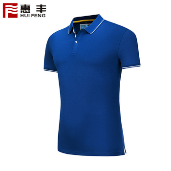 JH8518D1 2019 Latest Popular Mens Cotton Blank Golf Polo Shirt Dry Fit
