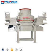 Low mini sand making machine price vsi quartz stone powder sand making machine supplier