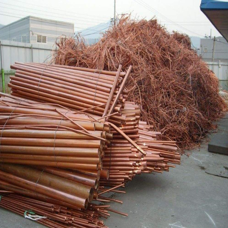 Pure Mill berry <strong>Copper</strong>,<strong>Copper</strong> Scraps,<strong>Copper</strong> Wire Scraps 99.99 CHINA