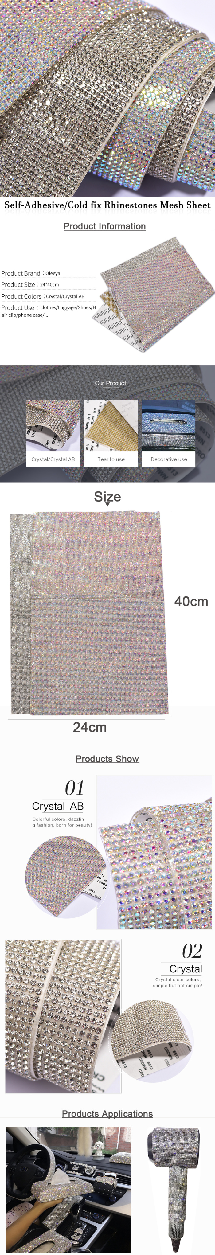 OLeeya Factory Wholesale 24*40cm SS6 Self Adhesive Rhinestone Mesh Crystal And Crystal AB Rhinestone Sheet For DIY