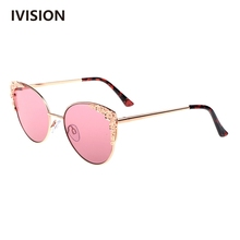 Rose gold fashion metal cat eye sun glasses high quality nickel silver sunglasses for ladies