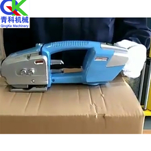 PET plastic steel belt portable charging baling press PET strap strapping machine 110/220VHand - held electric baler