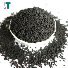 Columnar activated carbon price, 8x30 mesh size activated carbon, activated carbon for water <strong>filtration</strong>