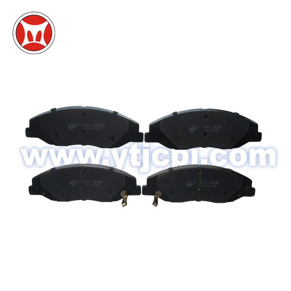 Brake pads for sale  D1332 auto car brake pad
