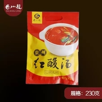 Healthy And Tasty Original Ecology Free Of Pigment And Preservative Salted Red Sour Soup