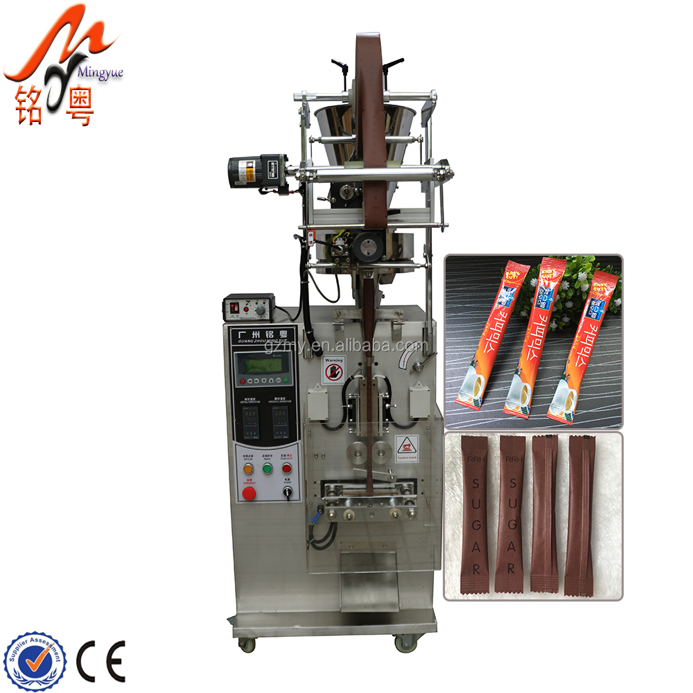 <strong>Rice</strong>/Nuts/Grain/Seed/Granule Granule Cup Filling Packaging Machine
