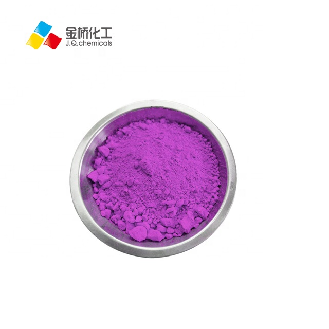 <strong>C</strong>.I.61100 Solvent Violet RH CAS 128-95-0 Solvent Violet <strong>11</strong> for plastic,petrol,candle
