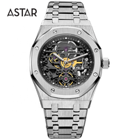 Wholesale high quality custom logo luxury all solid stainless steel brush skeleton mechanical automatic wrist watch for man