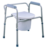 Hot sales Height Adjustable Aluminum Commode Chair Adult Toilet Chair With Armrest