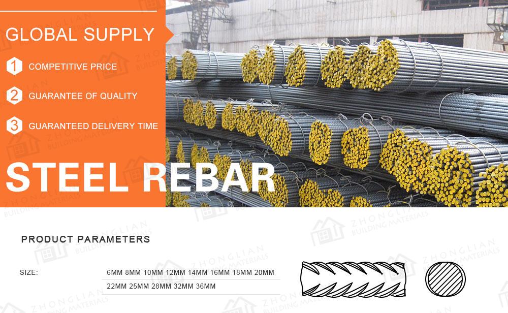 High yield iron rods steel rebar deformed steel bar