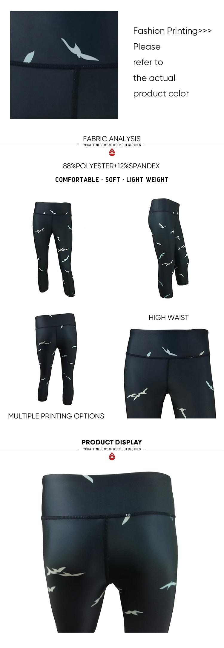 Wholesale women capri pants leggings apparel stock