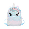 Amazon Hot Sale cute girls paillette shining sequin school backpack bag