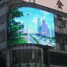 Outdoor P8 6500cd/sqm Full Color LED Screen Module 256*128mm 1/4 scan