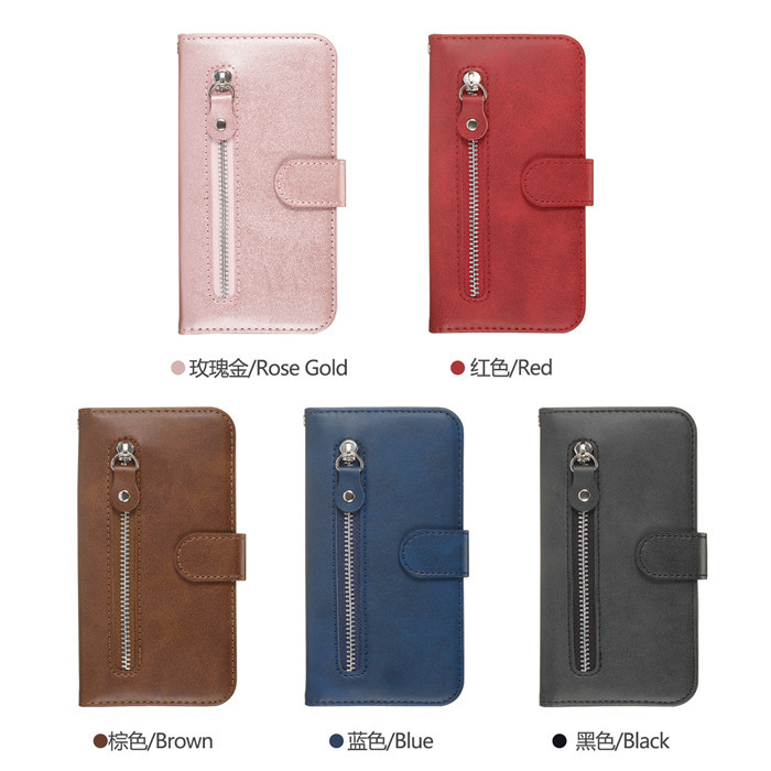 Luxury PU leather phone back cover phone case for redmi <strong>y3</strong>,Flip covers for Redmi 7 leather case fashion
